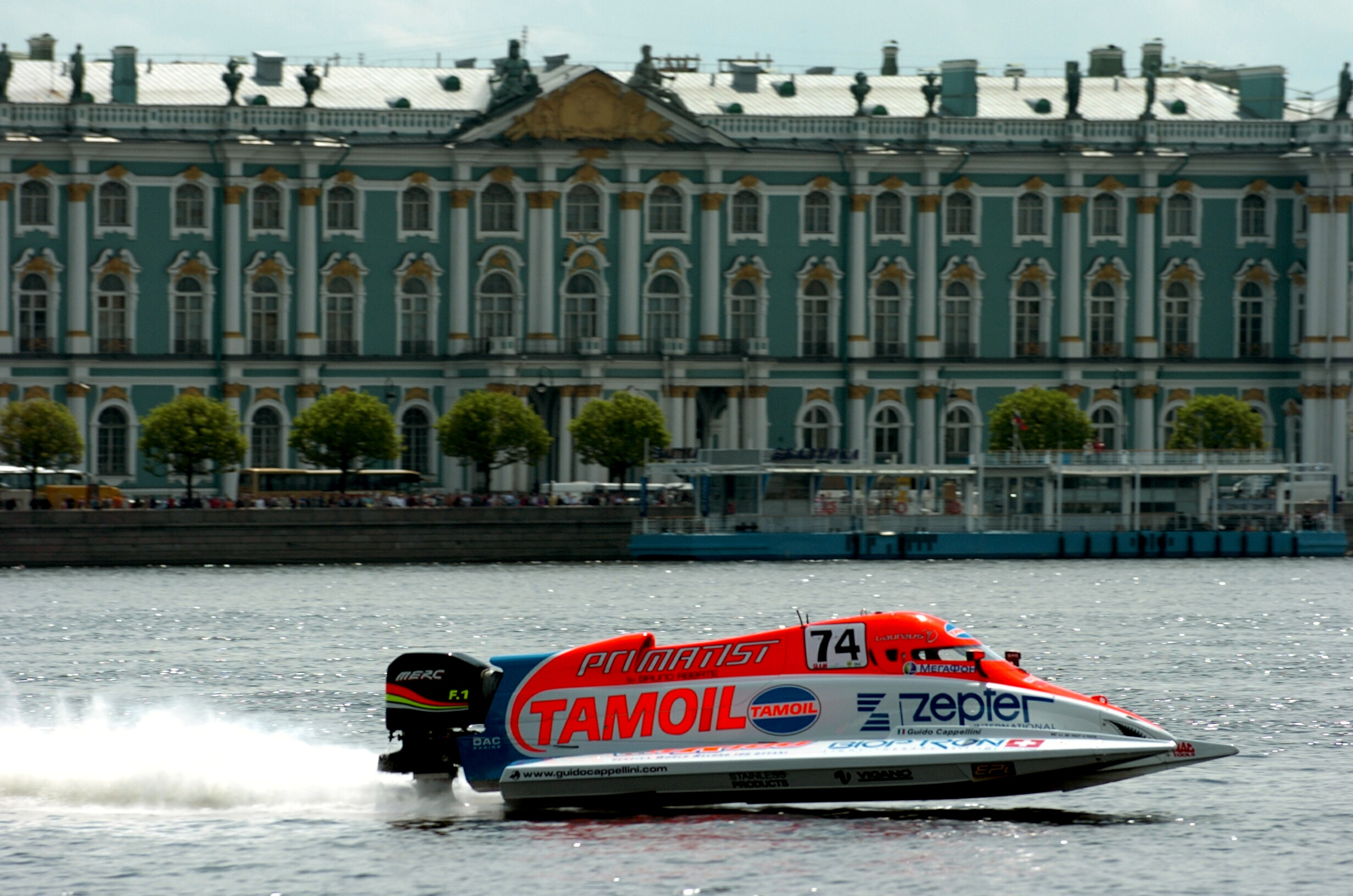 St Petersburg - Russia - 14 June, 2008 - Timed Trials for the Russian Grand Prix on Neva River: Guido Cappellini Tamoil F1. This GP is the 4th leg of the UIM F1 Powerboat World Championship 2008. Picture by Vittorio Ubertone/Idea Marketing.