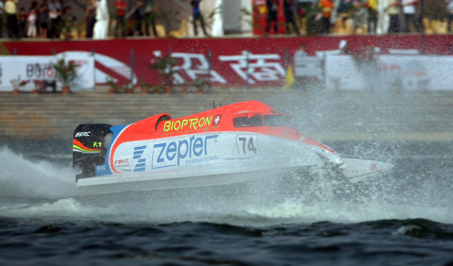 GP OF CHINA SHENZHEN-171009-Guido Cappellini of Italy of the Zepter Team in action during the race of the UIM F1 Powerboat Grand Prix of China, at the Shenzhen Bay Inner Lake, Shenzhen, China. The second race in China is the 5th leg of the season, October 17-18, 2009. Picture by Paul Lakatos/Idea Marketing.